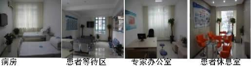 清雅的医院环境